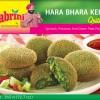Sabrini Hara Bhara Kebab